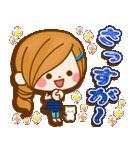ほのぼのカノジョ【ぷっくりゆるフレンズ】(個別スタンプ:21)