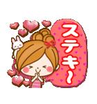 ほのぼのカノジョ【ぷっくりゆるフレンズ】(個別スタンプ:23)