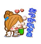 ほのぼのカノジョ【ぷっくりゆるフレンズ】(個別スタンプ:25)