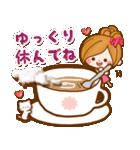 ほのぼのカノジョ【ぷっくりゆるフレンズ】(個別スタンプ:26)
