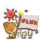 ほのぼのカノジョ【ぷっくりゆるフレンズ】(個別スタンプ:27)
