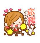 ほのぼのカノジョ【ぷっくりゆるフレンズ】(個別スタンプ:28)