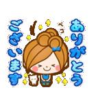 ほのぼのカノジョ【ぷっくりゆるフレンズ】(個別スタンプ:30)