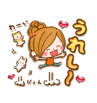 ほのぼのカノジョ【ぷっくりゆるフレンズ】(個別スタンプ:31)
