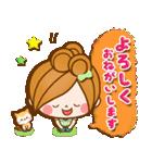 ほのぼのカノジョ【ぷっくりゆるフレンズ】(個別スタンプ:35)