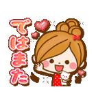 ほのぼのカノジョ【ぷっくりゆるフレンズ】(個別スタンプ:40)