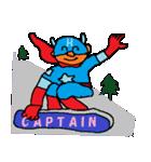 キャプテンのお気に入り(個別スタンプ:11)