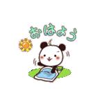 ★ほんわかぱんだ★[よく使う言葉1](個別スタンプ:01)