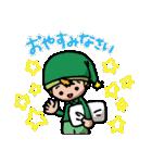 デジモンアドベンチャー ~出航編~(個別スタンプ:04)