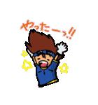 デジモンアドベンチャー ~出航編~(個別スタンプ:05)