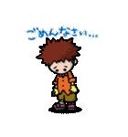 デジモンアドベンチャー ~出航編~(個別スタンプ:09)