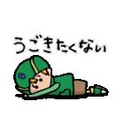 デジモンアドベンチャー ~出航編~(個別スタンプ:14)