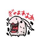 デジモンアドベンチャー ~出航編~(個別スタンプ:15)
