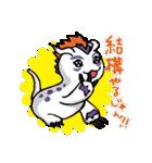 デジモンアドベンチャー ~出航編~(個別スタンプ:23)