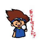 デジモンアドベンチャー ~出航編~(個別スタンプ:26)