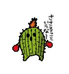 デジモンアドベンチャー ~出航編~(個別スタンプ:27)