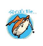 デジモンアドベンチャー ~出航編~(個別スタンプ:28)