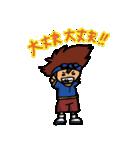 デジモンアドベンチャー ~出航編~(個別スタンプ:30)