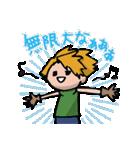デジモンアドベンチャー ~出航編~(個別スタンプ:32)