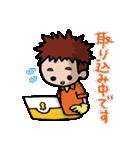 デジモンアドベンチャー ~出航編~(個別スタンプ:34)