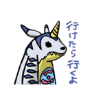デジモンアドベンチャー ~出航編~(個別スタンプ:38)