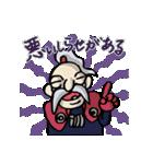 デジモンアドベンチャー ~出航編~(個別スタンプ:40)