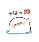 毒舌あざらし~学校編~(個別スタンプ:01)