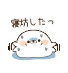 毒舌あざらし~学校編~(個別スタンプ:02)