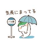 毒舌あざらし~学校編~(個別スタンプ:04)