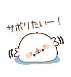 毒舌あざらし~学校編~(個別スタンプ:06)