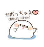 毒舌あざらし~学校編~(個別スタンプ:07)