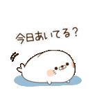 毒舌あざらし~学校編~(個別スタンプ:08)