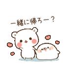 毒舌あざらし~学校編~(個別スタンプ:09)