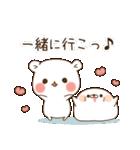 毒舌あざらし~学校編~(個別スタンプ:10)
