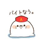 毒舌あざらし~学校編~(個別スタンプ:11)