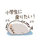 毒舌あざらし~学校編~(個別スタンプ:12)