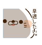 毒舌あざらし~学校編~(個別スタンプ:13)