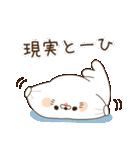 毒舌あざらし~学校編~(個別スタンプ:14)