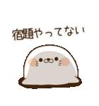 毒舌あざらし~学校編~(個別スタンプ:15)