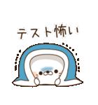 毒舌あざらし~学校編~(個別スタンプ:16)