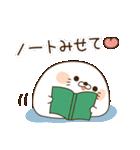 毒舌あざらし~学校編~(個別スタンプ:17)