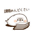 毒舌あざらし~学校編~(個別スタンプ:19)