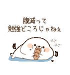毒舌あざらし~学校編~(個別スタンプ:20)
