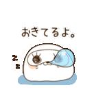 毒舌あざらし~学校編~(個別スタンプ:27)