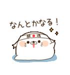 毒舌あざらし~学校編~(個別スタンプ:31)