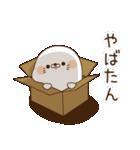 毒舌あざらし~学校編~(個別スタンプ:32)