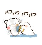 毒舌あざらし~学校編~(個別スタンプ:36)