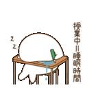 毒舌あざらし~学校編~(個別スタンプ:37)