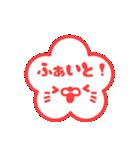 毒舌あざらし~学校編~(個別スタンプ:39)