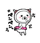 ちょぴ丸といっしょ(個別スタンプ:01)